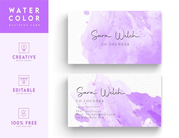 Фиолетовая и белая абстрактная акварель визитная карточка