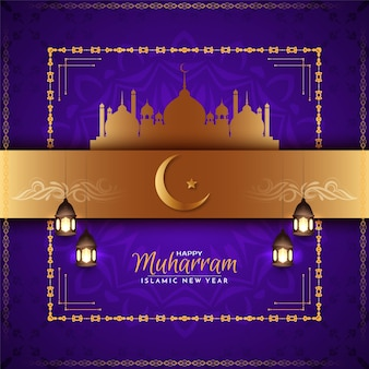 Violet color happy muharram and islamic new year background vector