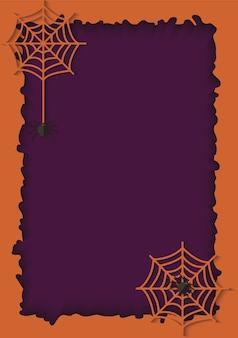 バイオレットの紙は、危険で有毒なクモの垂れ下がったウェブで背景とオレンジ色のフレームをカットしました。ハロウィーンの招待状のクモの巣と怖い紙の背景。紙のイラスト