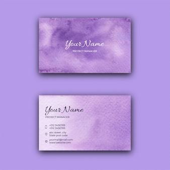 Фиолетовая акварель текстуры корпоративный шаблон визитной карточки