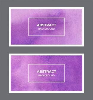 Фиолетовая акварель веб-баннер фоновой текстуры коллекции