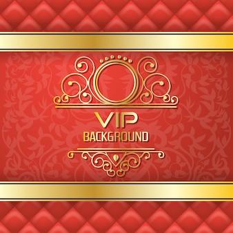 Vipの背景デザイン