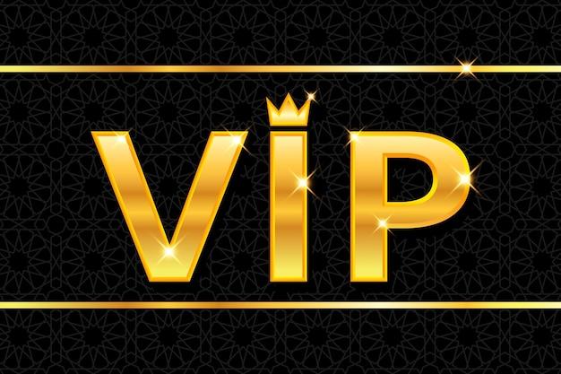 검은색 아랍어 패턴에 왕관과 프레임이 있는 반짝이는 금색 텍스트가 있는 vip 배경. 프리미엄 및 고급 배너 또는 초대장 템플릿 디자인. 벡터 일러스트 레이 션.