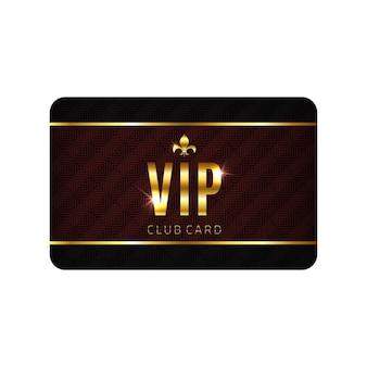 Vip 카드 템플릿, 흰색 배경에 고립입니다.
