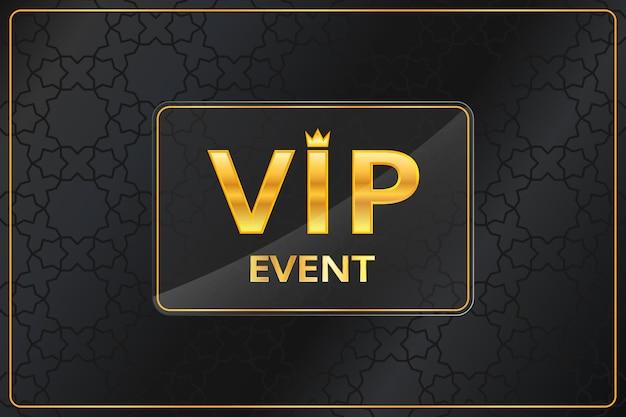 黒のアラビア語のパターンに王冠とフレームと光沢のあるゴールドのテキストでvipイベントの背景。プレミアムで豪華なバナーまたは招待状のテンプレートデザイン。ベクトルイラスト。