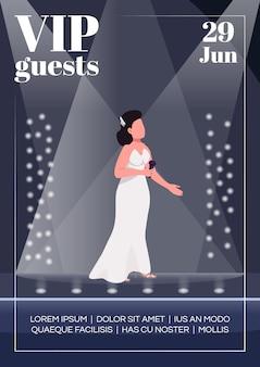 Плоский шаблон плаката vip гостей. ограниченное приглашение. важная звезда