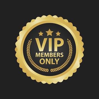 Vip members only премиум золотой значок
