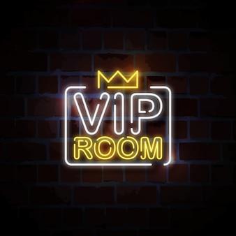 Vip room neon sign illustration