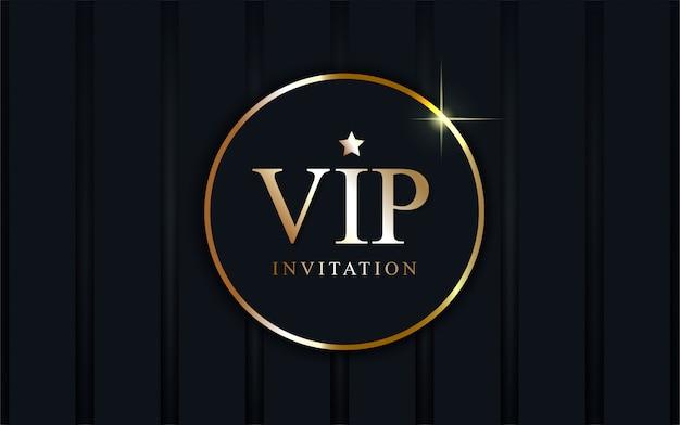 高級vip招待状の背景。