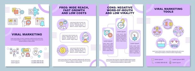 Шаблон брошюры вирусного маркетинга. широкий охват людей.
