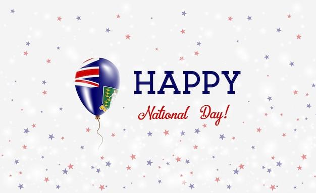 버진 아일랜드(영국) 국경일 애국 포스터. 버진 아일랜드 국기의 색상으로 고무 풍선을 날고 있습니다.