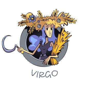 おとめ座の星座女性フラット漫画。占星術のシンボルの個性、花の花輪の女の子。商用の印刷デザインに2d文字を使用する準備ができました。分離されたコンセプトアイコン