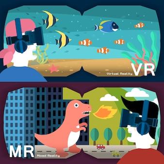 Виртуальная и смешанная реальность в стиле плоского дизайна