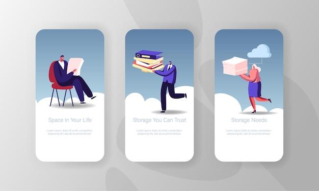 가상 클라우드 스토리지 서비스 모바일 앱 페이지 화면 템플릿.