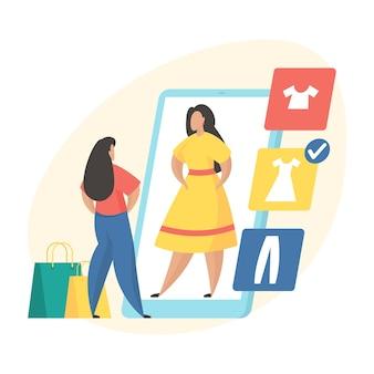 가상 피팅 룸 응용 프로그램 개념입니다. 웹 응용 프로그램에서 옷을 시도하는 여자. 여성 캐릭터는 온라인 상점에서 드레스를 선택하고 가상으로 드레스를 입습니다. 평면 벡터 일러스트 레이 션