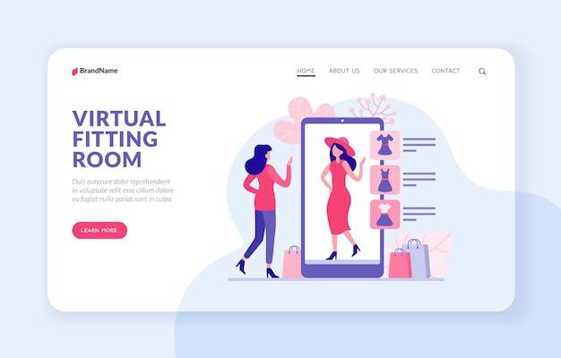 가상 피팅 룸 방문 페이지 웹사이트 배너 벡터 템플릿입니다. 웹 응용 프로그램에서 옷을 시도하는 여자. 여성 캐릭터는 온라인 상점에서 빨간 드레스와 모자를 선택하고 가상으로 옷을 입습니다.