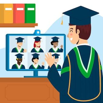 Виртуальная выпускная церемония