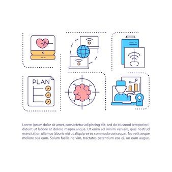 テキストと仮想ヘルスケアの概念アイコン
