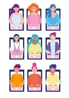 Virtual meeting people