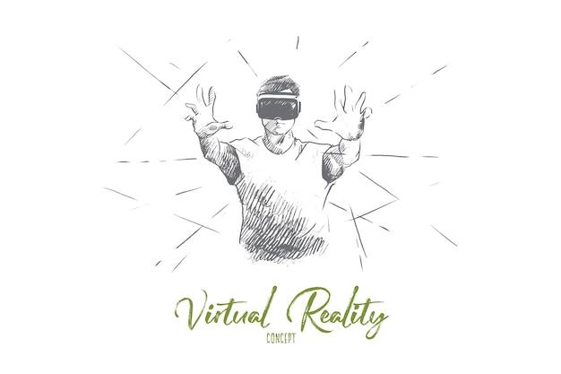 Иллюстрация концепции виртуальной реальности