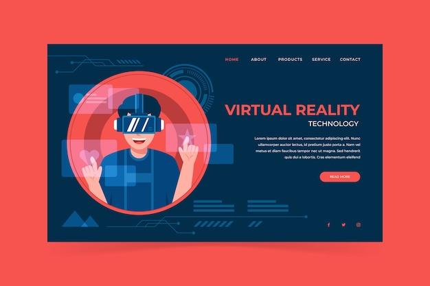Концепция виртуальной реальности - целевая страница
