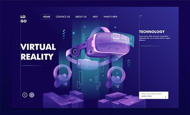 Целевая страница виртуальной реальности