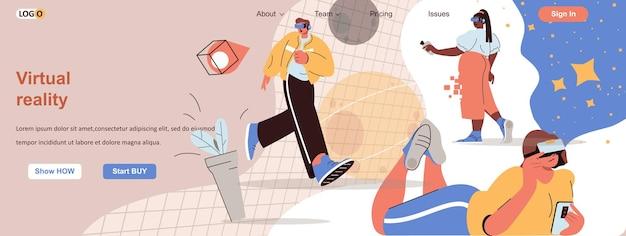 가상 현실 웹 개념 남녀 학습 또는 게임 vr 안경 착용
