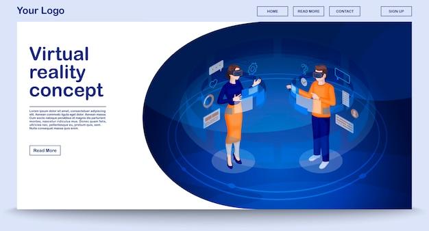Шаблон веб-страницы виртуальной реальности с изометрической иллюстрацией