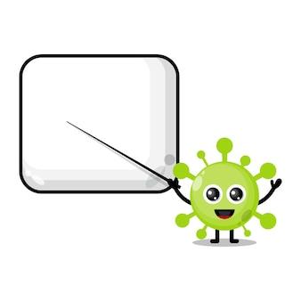 ウイルスが先生のかわいいキャラクターマスコットになります