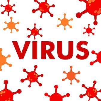 ウイルスイラストデザイン。呼吸器ウイルス。ウイルス警告イラストデザイン。編集可能なベクトル