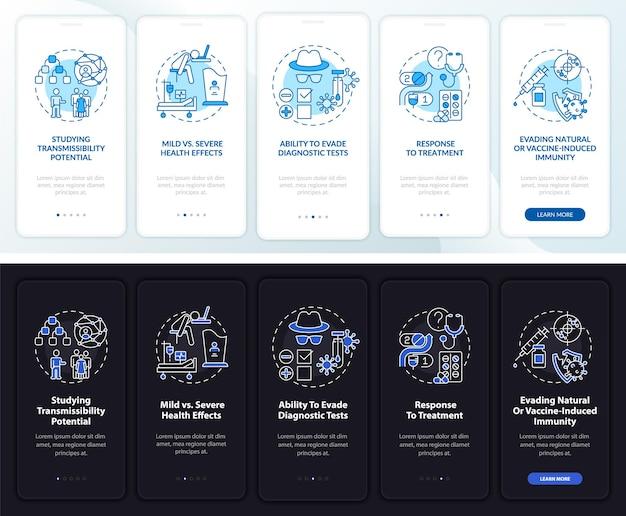 개념이있는 모바일 앱 페이지 화면 온 보딩 바이러스 결과