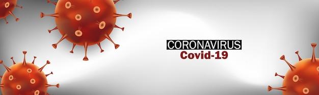 新規コロナウイルス2019-ncov covid-19のウイルス株モデル。ウイルスパンデミック保護の概念