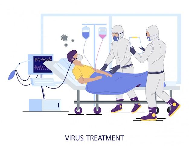 病院icuルームコンセプトフラットイラストでウイルス治療