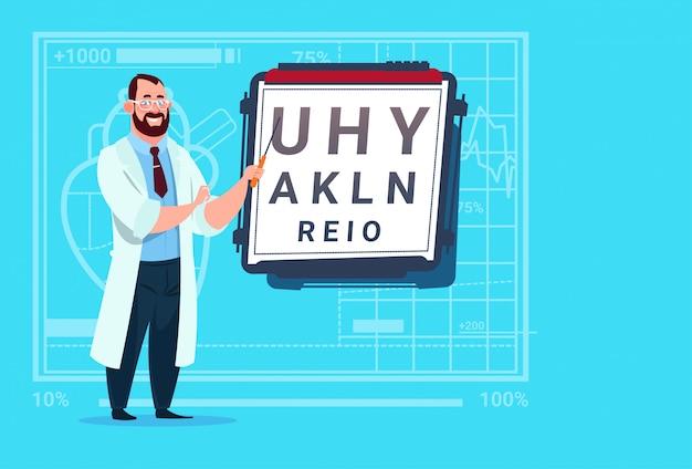 Врач-офтальмолог с vision test медицинский окулист клиника работник больницы