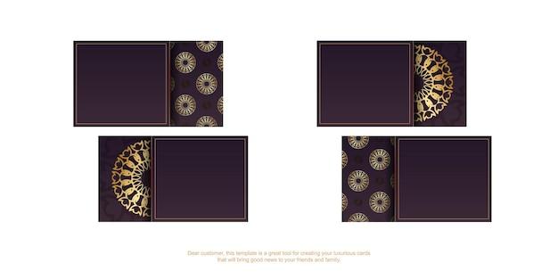 あなたの連絡先のためのインドの金の装飾品が付いているバーガンディ色の訪問名刺。