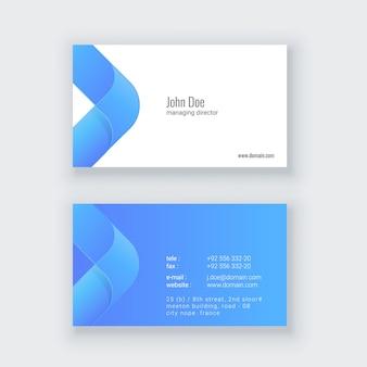 訪問カード