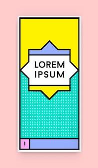 Визуальная идентичность в модном новом геометрическом стиле fat line style в стиле ретро с использованием свежих старых школьных цветов с вымышленными именами и текстом