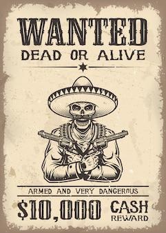 오래 된 종이 질감 backgroung와 vitage 와일드 웨스트 원하는 포스터