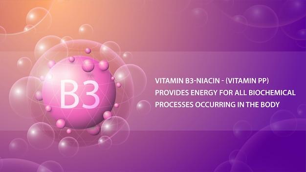 Витамин b3, розовый информационный плакат с фиолетовой абстрактной капсулой с лекарством