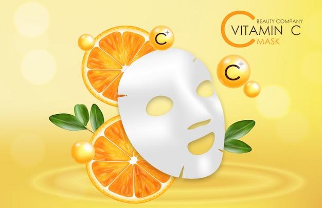 Витамин с маска, компания красоты, уход за кожей