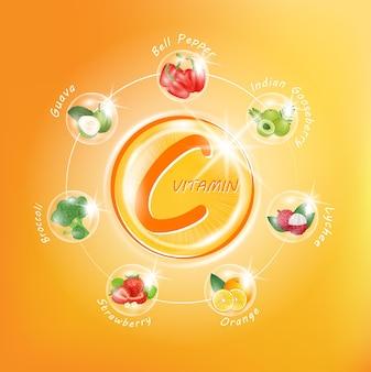 비타민 c 약 캡슐 주황색 물질 유리기를 중화시키는 과일 및 채소