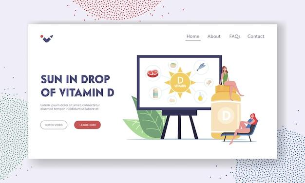 Шаблон целевой страницы пищевых добавок с витамином d. крошечные женские персонажи в огромной бутылке и презентации на экране с полезными продуктами содержат витамины. мультфильм люди векторные иллюстрации