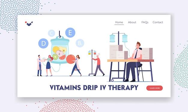 ビタミンの滴下、点滴療法のランディングページテンプレート。医師の支援を受けて病院でスポイトを介して天然栄養素の静脈内注入を適用するキャラクター。漫画の人々のベクトル図