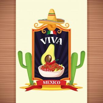 Viva мексика карточные мультфильмы