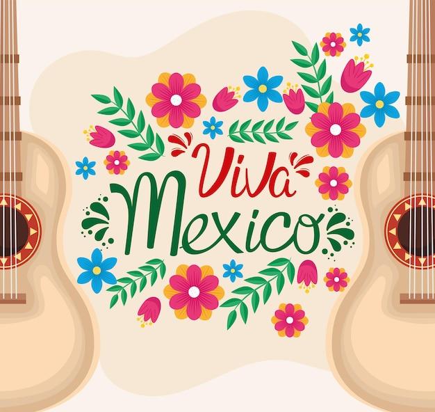 Праздник viva mexico