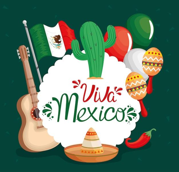 Вива мексика мероприятие