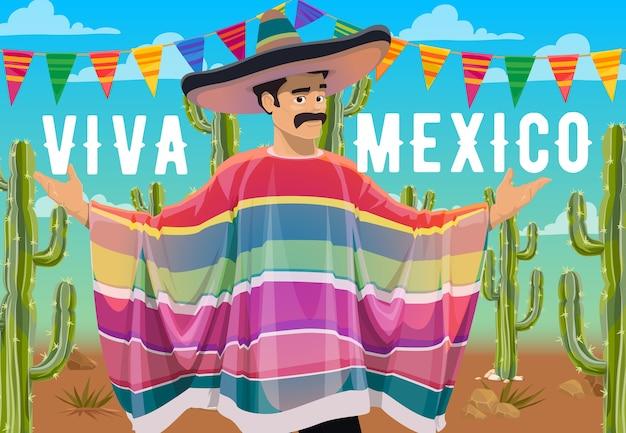 ソンブレロの帽子、口ひげ、セラーベ、サボテン、お祝いの旗布の花輪を持つメキシコ人男性の漫画のキャラクターのビバメキシコ。メキシコの休日のフィエスタパーティーとお祭りのグリーティングカード
