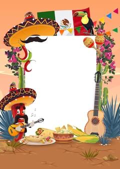 ビバメキシコまたはシンコデマヨメキシコの休日の空白の看板。