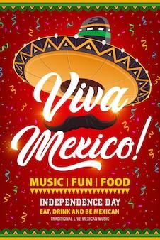 Векторный флаер viva mexico с сомбреро