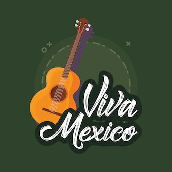 Viva мексика